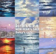 週末はデイジーで新作展示・販売! - 湘南・鎌倉・海の絵〜画家・亀山和明のblog