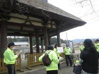 ★1月のイベント情報★ - 甲賀市観光協会スタッフブログ