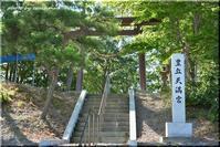 豊丘天満宮 狛犬(厚真町) - 北海道photo一撮り旅