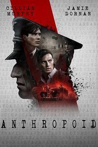 ハイドリヒを撃て!「ナチの野獣」暗殺作戦 (Anthropoid) - Amo il cinema