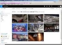 ホームページのビデオデータ部分の移設 - 気分にまつわるエトセトラ