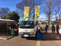野菜や食品の移動販売が実現東京・清瀬市 - こんにちは 原のり子です