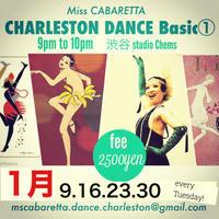 【レッスン】2018年1月 チャールストンダンス基礎クラス - Miss Cabaretta スケジュールサイト