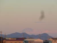 富士山。 - 平野部屋