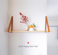 新年あけましておめでとうございます - Camphortreeの日常