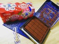 生チョコ - NATURALLY