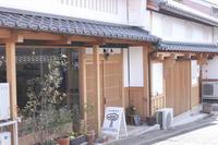 奈良の雑貨屋 ~カウリ&風の栖~ - キラキラのある日々