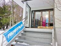 レンタルスキー「3Bros」がオープン~! - 乗鞍高原カフェ&バー スプリングバンクの日記②