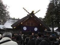 北海道神宮参拝 - ささやかな刺繍生活