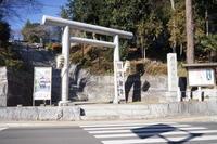 武蔵国二宮の二宮神社へ厳寒のショートツーリング - SV400Sカスタムの記録