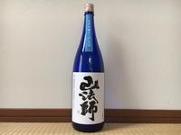 (山形)山法師 純米吟醸 あらばしり生 / Yamahoshi Jummai-Ginjo Arabashiri - Macと日本酒とGISのブログ