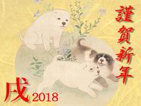 謹賀新年 - 松岡美術館 ブログ