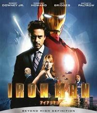 『アイアンマン』 - 【徒然なるままに・・・】
