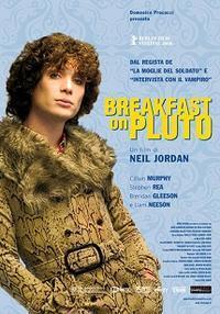 プルートで朝食を (Breakfast On Pluto) - Amo il cinema