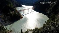 奥大井へ - 長い木の橋