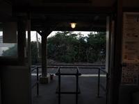 銚子電鉄 - belakangan ini