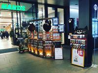 ただいま東急ハンズ京都店に出店中です!! - 職人的雑貨研究所