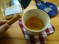 お気にいりのコースター・生姜クッキー・タンポポティー - 化学物質過敏症・風のたより2