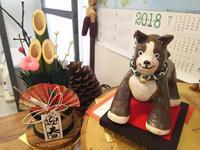 明けましておめでとうございます - 浅間高原・北軽井沢 ペンション・ローエングリンの高原日記
