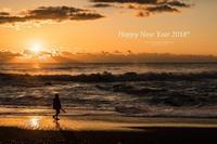 新年のご挨拶* - ココロハレ*