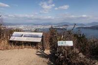 似島の安芸小富士 - 田舎もんの電脳撮影日記