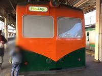 湘南色&電車の形のニューデイズ♪ - 子どもと暮らしと鉄道と