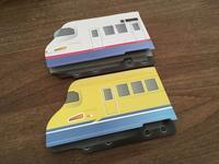 新幹線のお年玉袋 - 子どもと暮らしと鉄道と