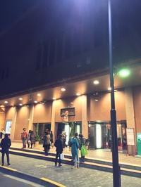 初春歌舞伎公演(Bプロ)で連日演舞場 - 旦那@八丁堀