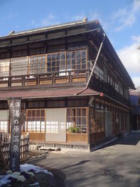 1月7日 - リラ喫茶店
