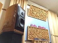 たーくさん宅 - Lo-Fi Audio