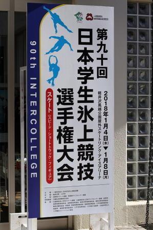 インカレ軽井沢 高総体伊香保 - あなたの風はどこから…
