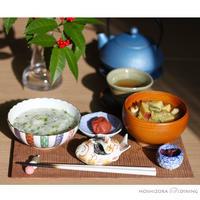 人日の節句:七草粥 2018 - HOSHIZORA DINING