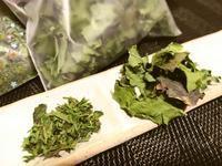 ドライ野菜 - おいしい便り