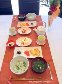 1月7日の朝食 - 七草粥 - 天使と一緒に幸せごはん