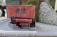 初レイアウトに挑戦!(ホ)~ 13.飲食店を作る(2) - 【趣味なんだってば】 鉄道模型とジオラマの製作日記