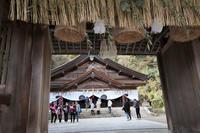 美保神社(1/7) - じじ & ばば の Photo blog