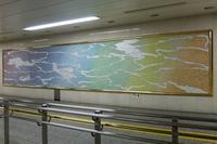 新宿駅 ヒューマンレインボー - Fire and forget