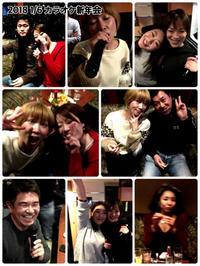 カラオケ新年会 - 東京は港区新橋 FCFミュージックスクールのブログ