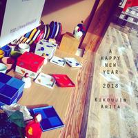 今年はなにやら。 - Kikoujin staff diary - いまさらツイート -