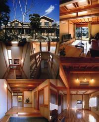 静岡・千代田の家 - アトリエMアーキテクツの建築日記