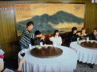 肉食系 - 本家・神脳味噌汁「世界」超ジードXV開拓日誌劇場ゾーンVANISHING LINE娘