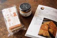 オーガニック玄米もち と ピーナッツバター - bambooforest blog