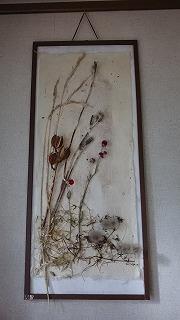 紙漉き作品 - 趣味の部屋0074