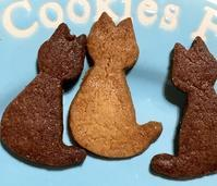 3匹の猫 - 美は観る者の眼の中にある