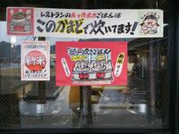 ★農村レストラン 筑膳★ - Maison de HAKATA 。.:*・゜☆
