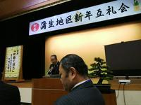 地域の恵み - 滋賀県議会議員 近江の人 木沢まさと  のブログ