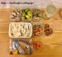 【家事貯金】常備菜で楽するお弁当作り貯金&ラスト駆け込み追加ポチレポ(*ノωノ) - 10年後も好きな家