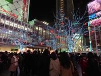 渋谷駅上でお手軽中華、杏花(あんずの花) - 新 LANILANIな日々