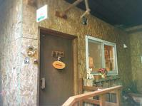 けむり屋(ソーセージ工場&直売所)/上富良野町 - 貧乏なりに食べ歩く 第二幕