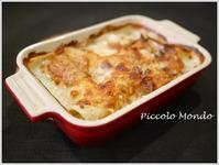 里芋とゴルゴンゾーラのラザーニャ♪ - Romy's Mondo ~料理教室主宰Romyの世界~